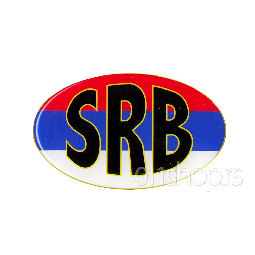 3Д стикeр - СРБ (тробојкa)