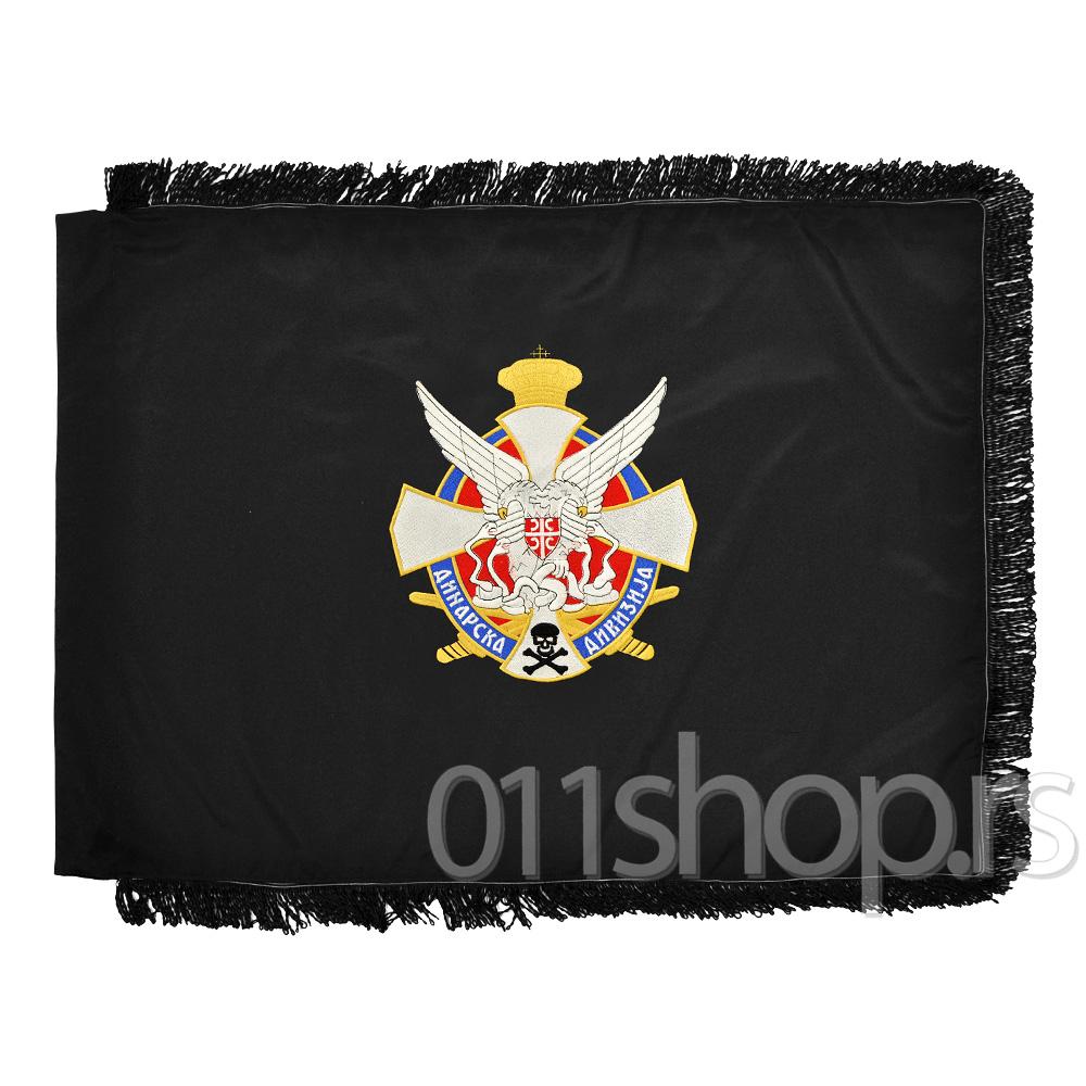 Zastava Dinarske divizije štampana