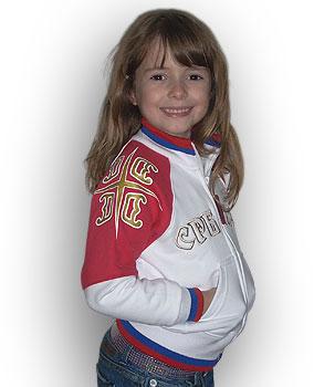 Dečija jakna - dukserica 4s (bela)