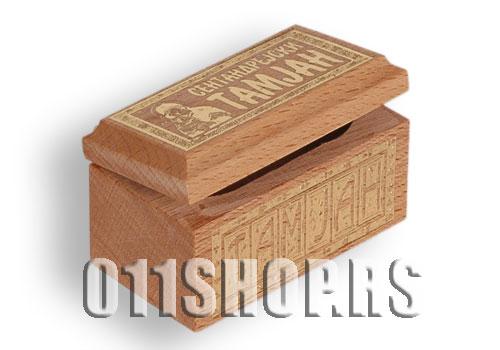 Drvene kutije za tamjan - male