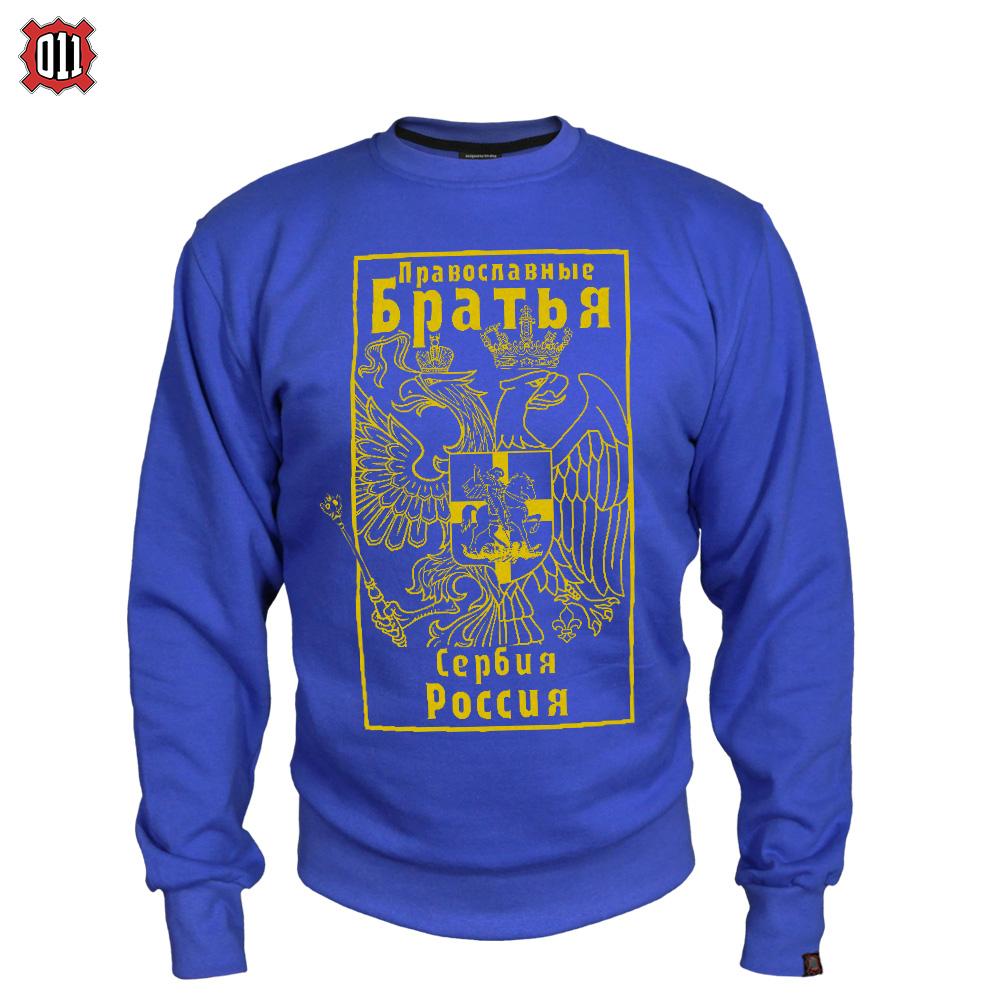 Duks Srbija - Rusija
