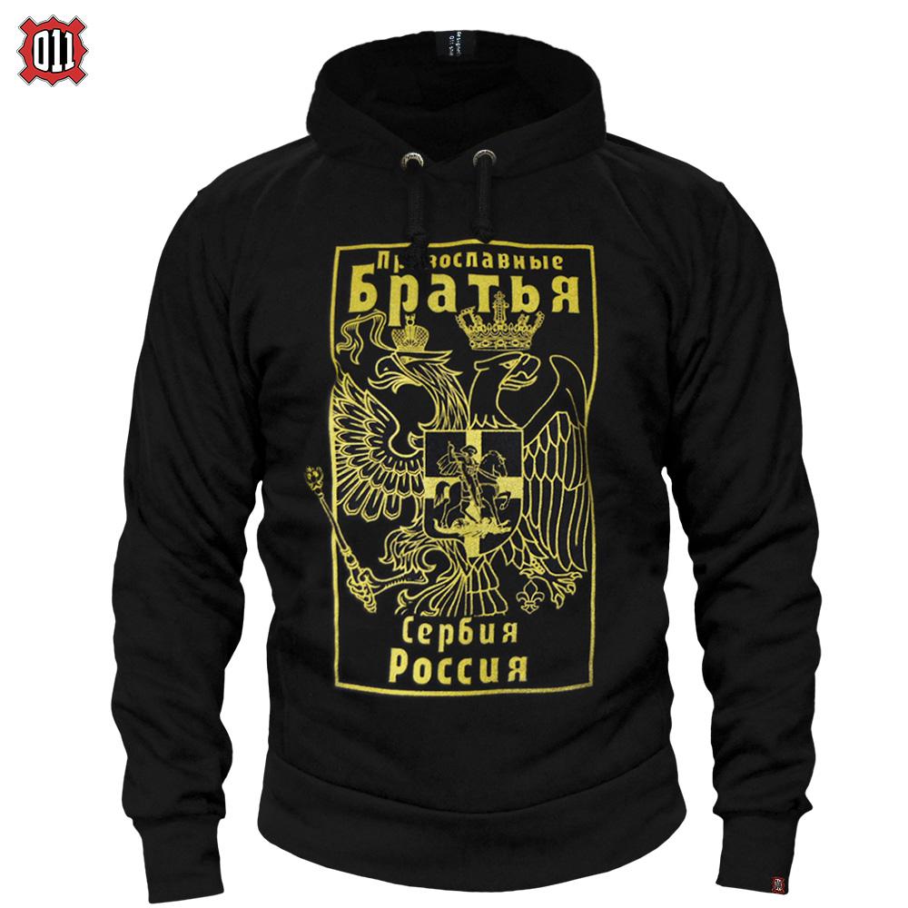 Дукс Србијa - Русијa