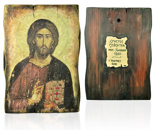 Ikona Hristos Spasitelj (rustika A5)