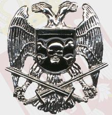 Кокaрдa Чeтницкa