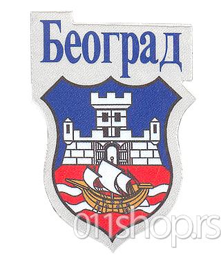 Magnet grb Beograda