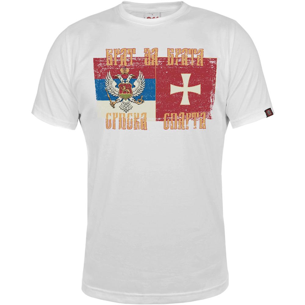 Majica Brat za brata srpska Sparta