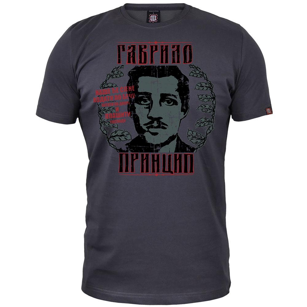Majica Gavrilo Princip