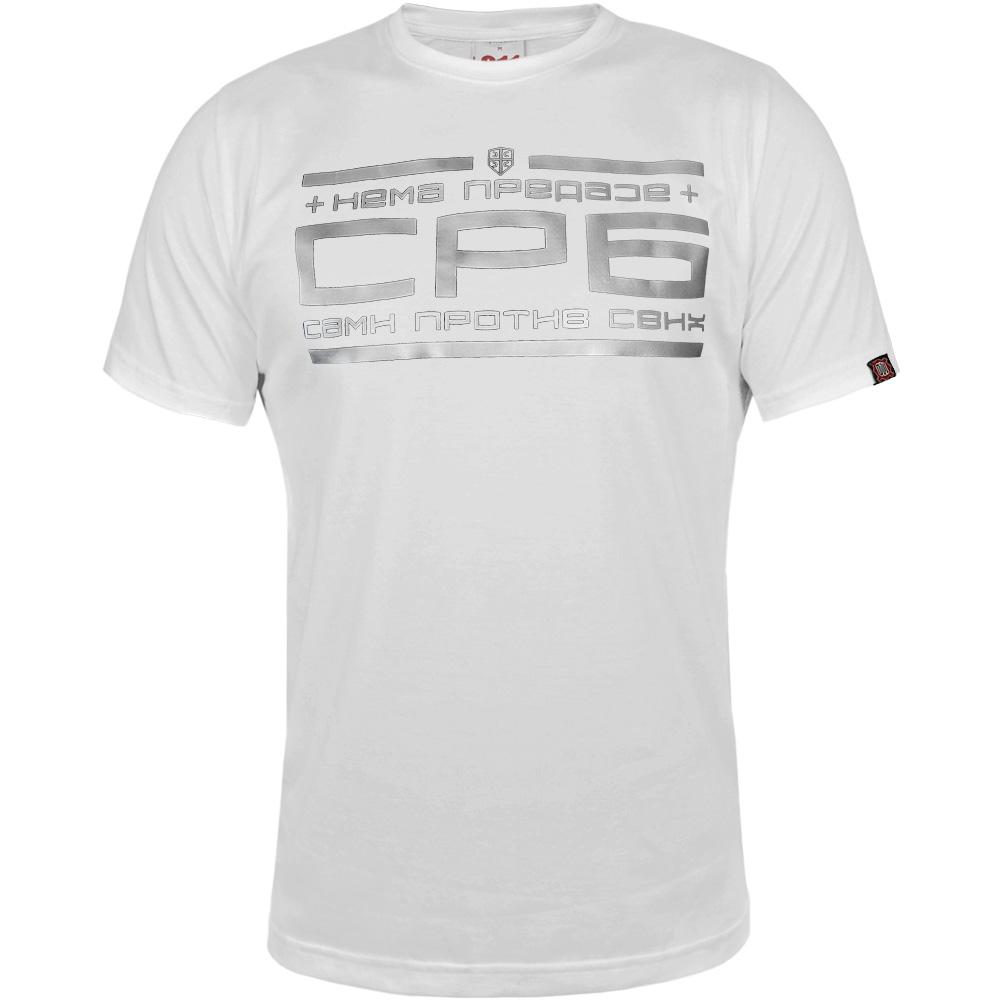 Majica SRB -