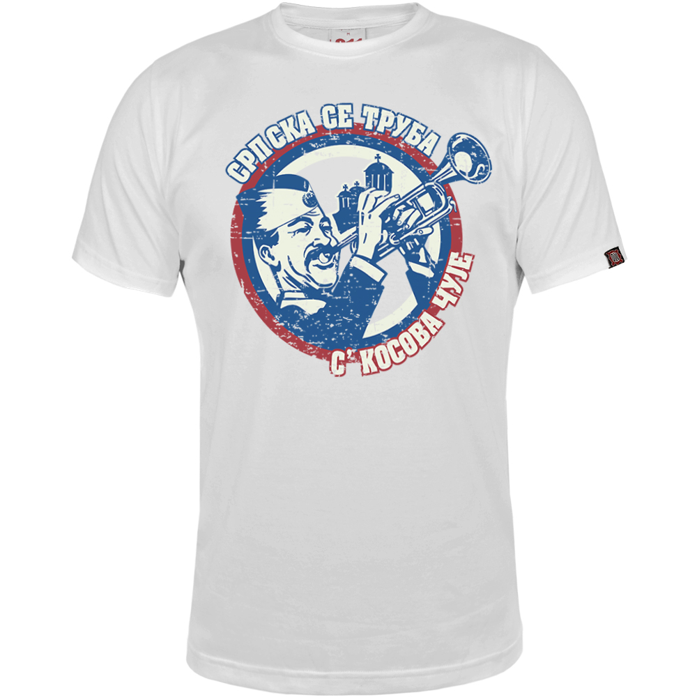 T-shirt Serbian Trumpet
