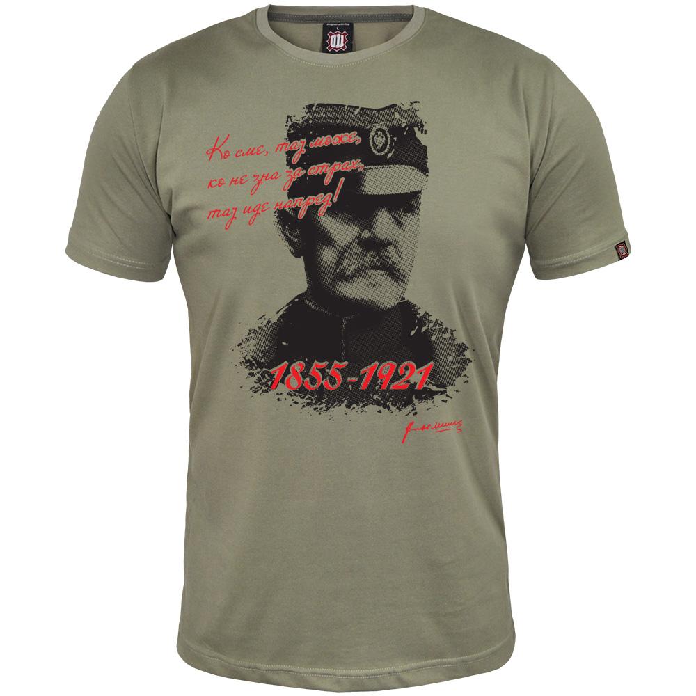 Majica vojvoda Živojin Mišić