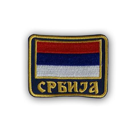 Našivak Srbija - Trobojka