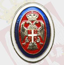 Oficirska kokarda