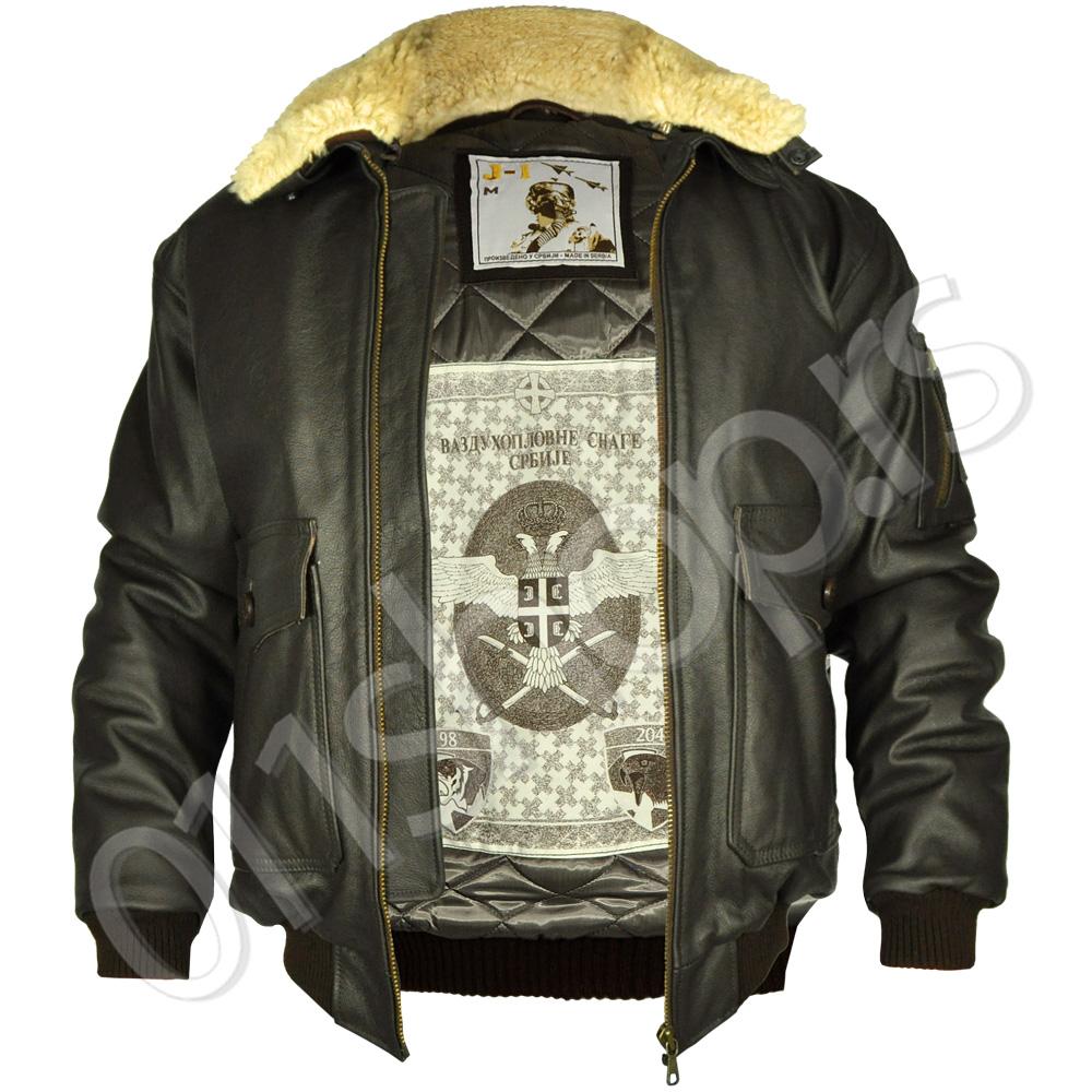Pilotska jakna (kožna-braon)
