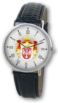 Sat sa grbom Srbije (KS-006-(V722)-rimska)