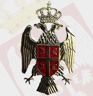 Srpska kokarda bez venca