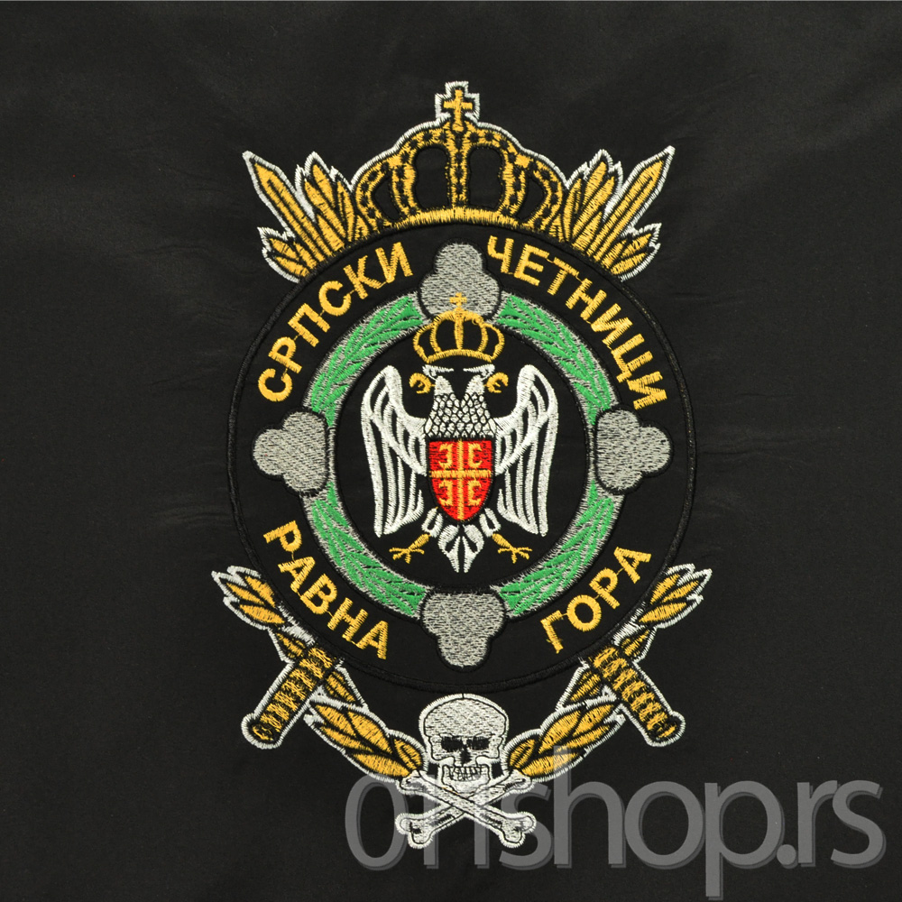 Zastava Ravna Gora