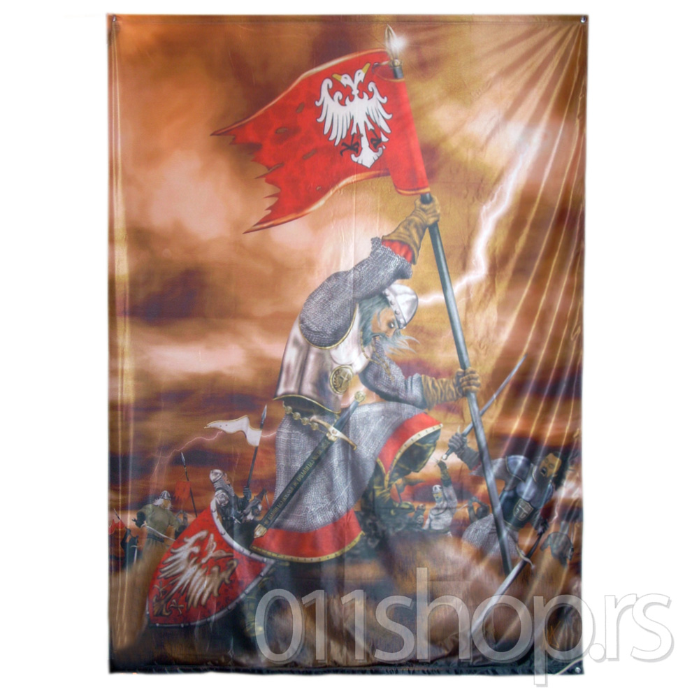 Zastava Kosovski boj (150 cm X 80 cm)