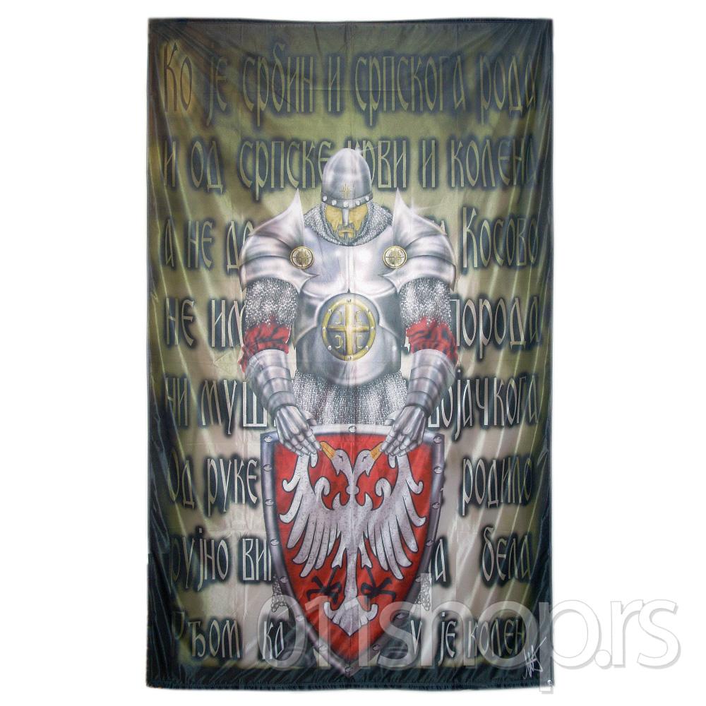 Zastava Lazareva kletva (150 cm X 80 cm)