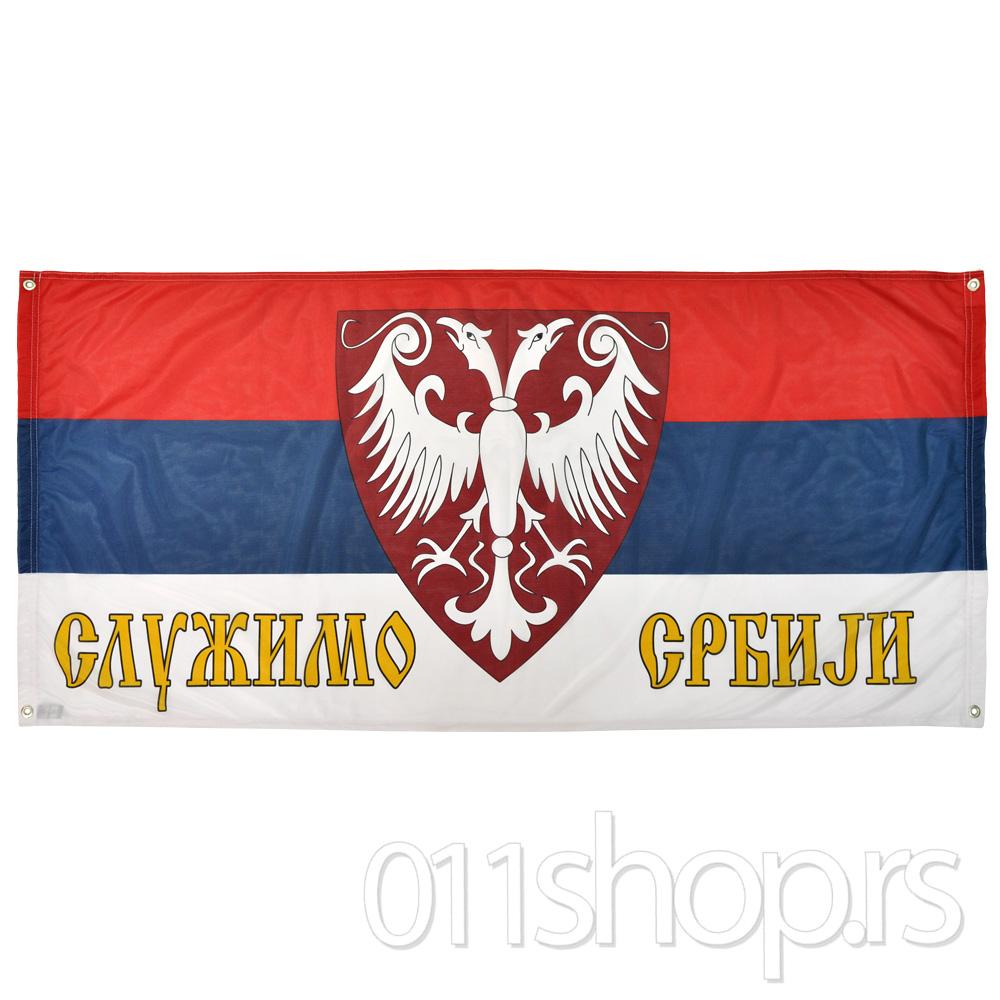 Zastava Služimo Srbiji (150 cm X 70 cm)